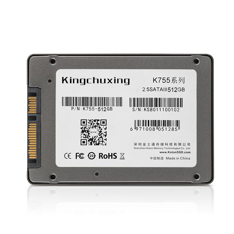 Kingchuxing Internal SSD SATA3 2.5″ SSD (512GB)